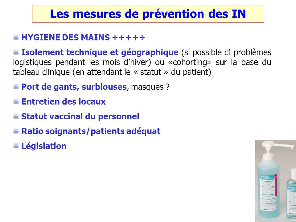Les mesures de prévention des IN