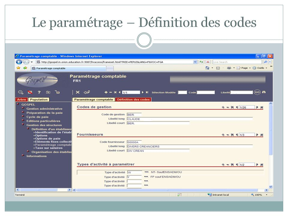 Le paramétrage – Définition des codes