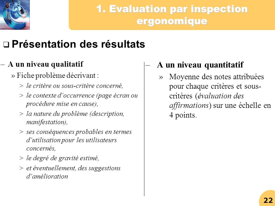 1. Evaluation par inspection ergonomique