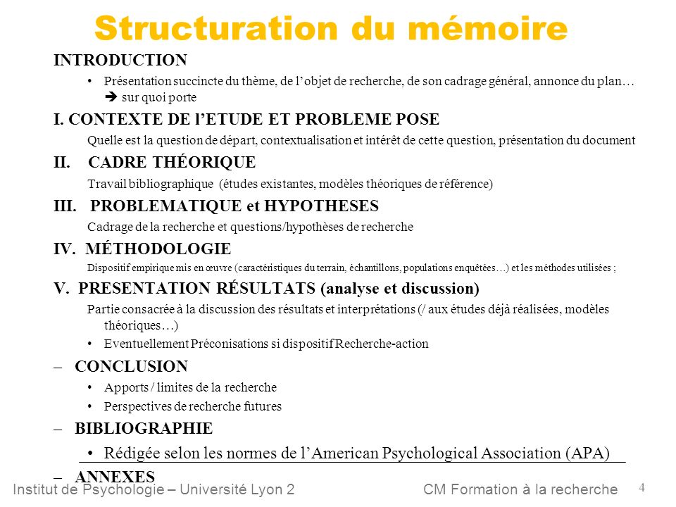 Structuration du mémoire
