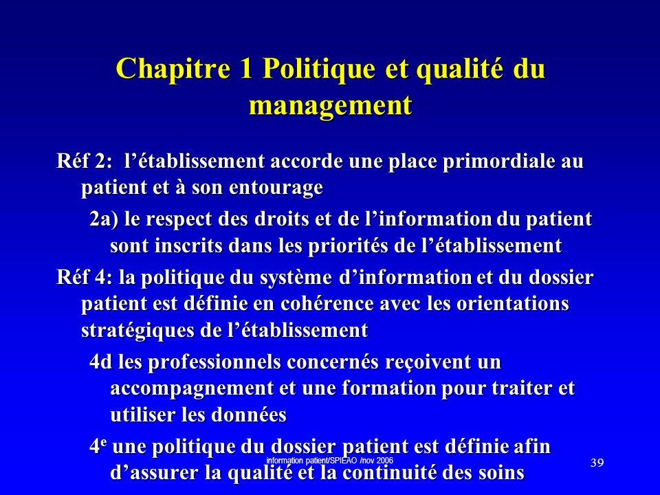 Chapitre 1 Politique et qualité du management