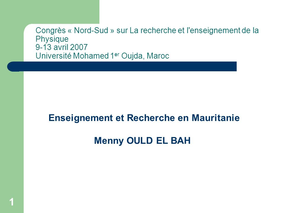 Enseignement et Recherche en Mauritanie