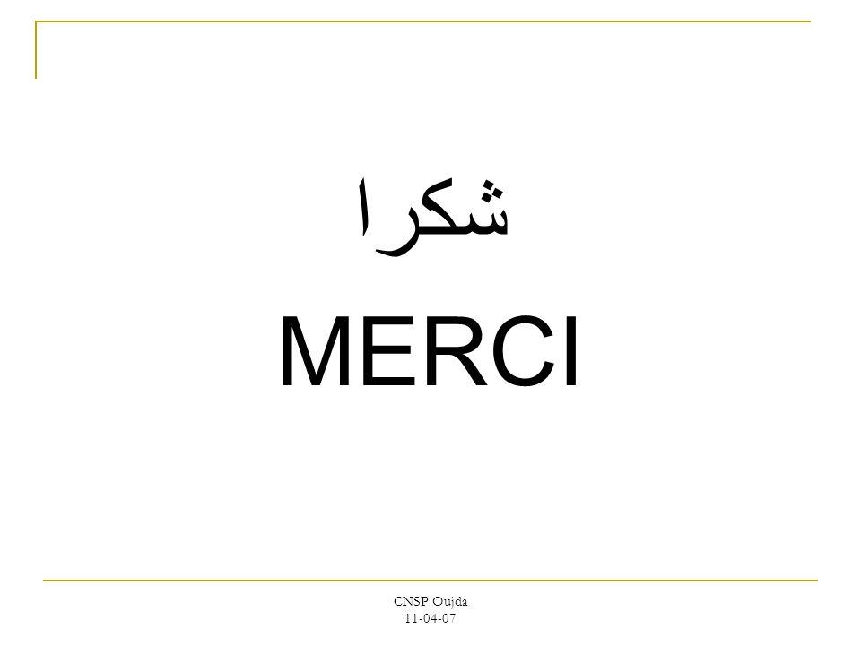 شكرا MERCI.