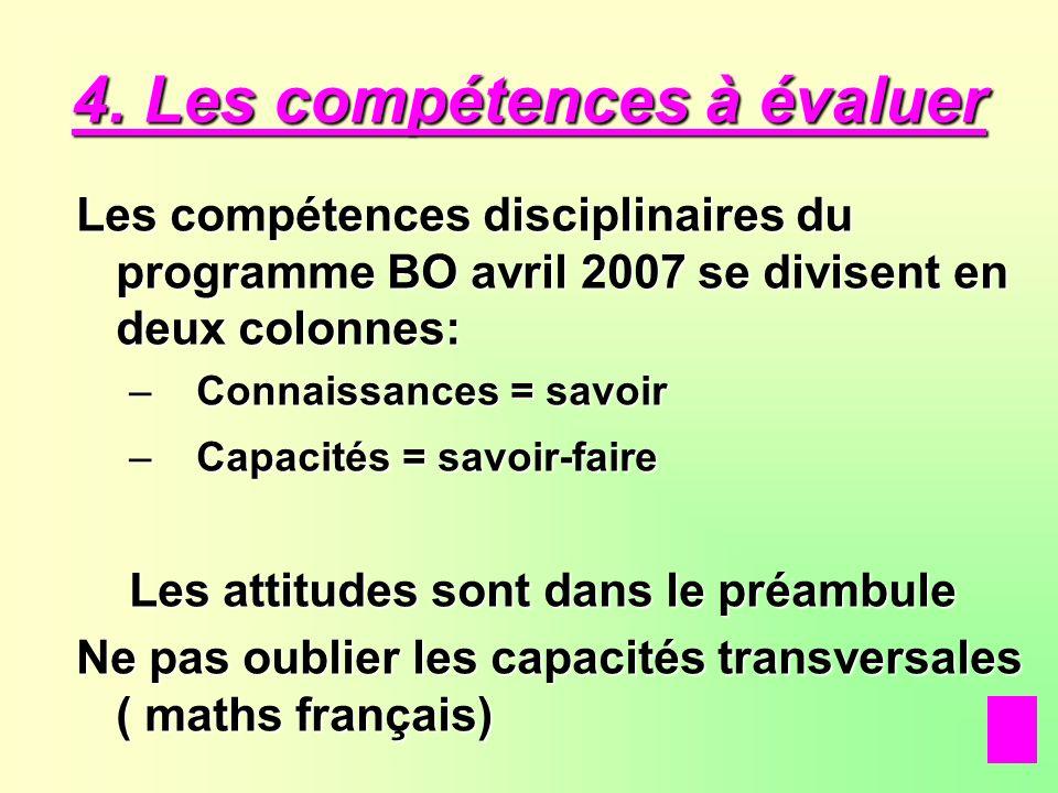 4. Les compétences à évaluer