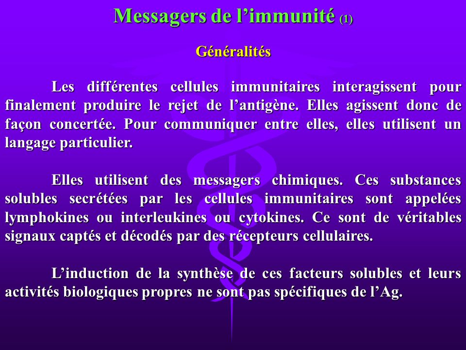 Messagers de l'immunité (1)