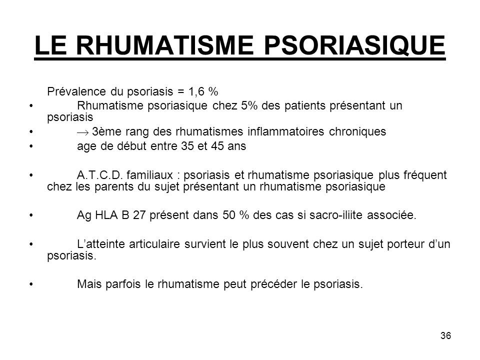 LE RHUMATISME PSORIASIQUE