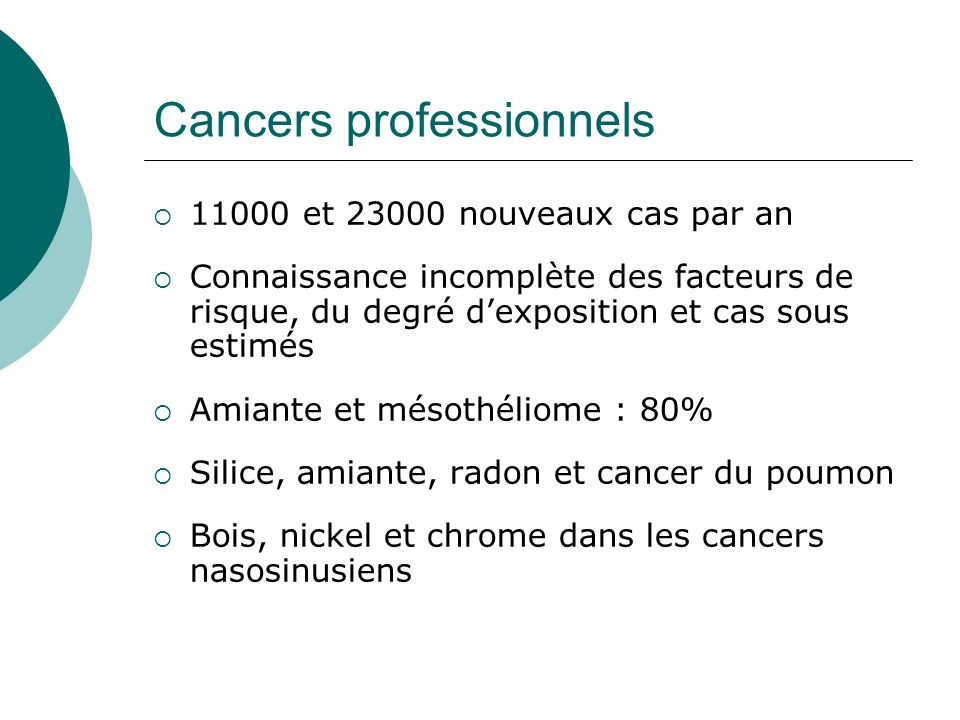 Cancers professionnels