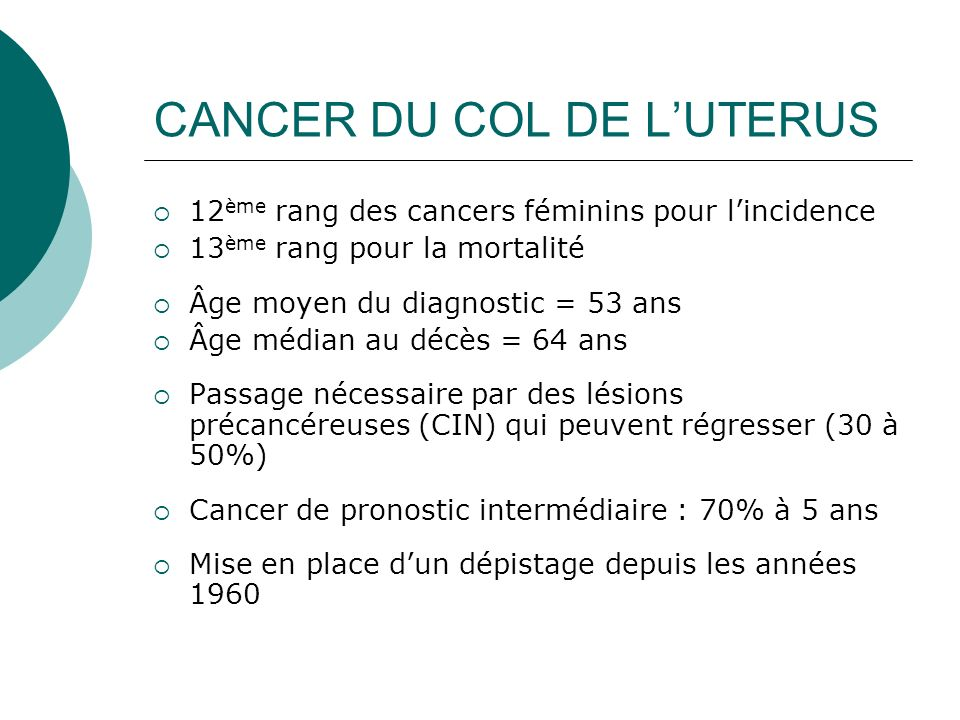 CANCER DU COL DE L'UTERUS