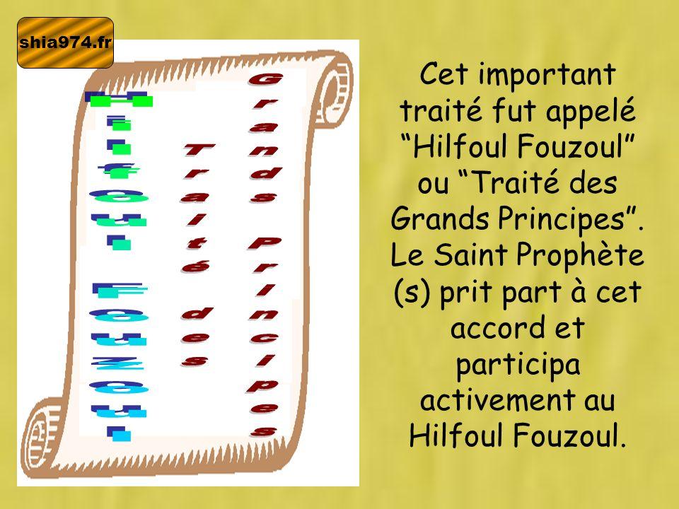 Traité des Hilfoul Fouzoul Grands Principes
