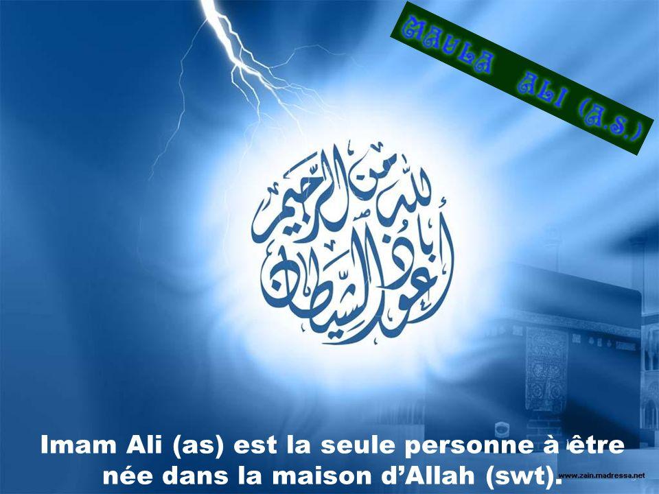Imam Ali (as) est la seule personne à être née dans la maison d'Allah (swt).