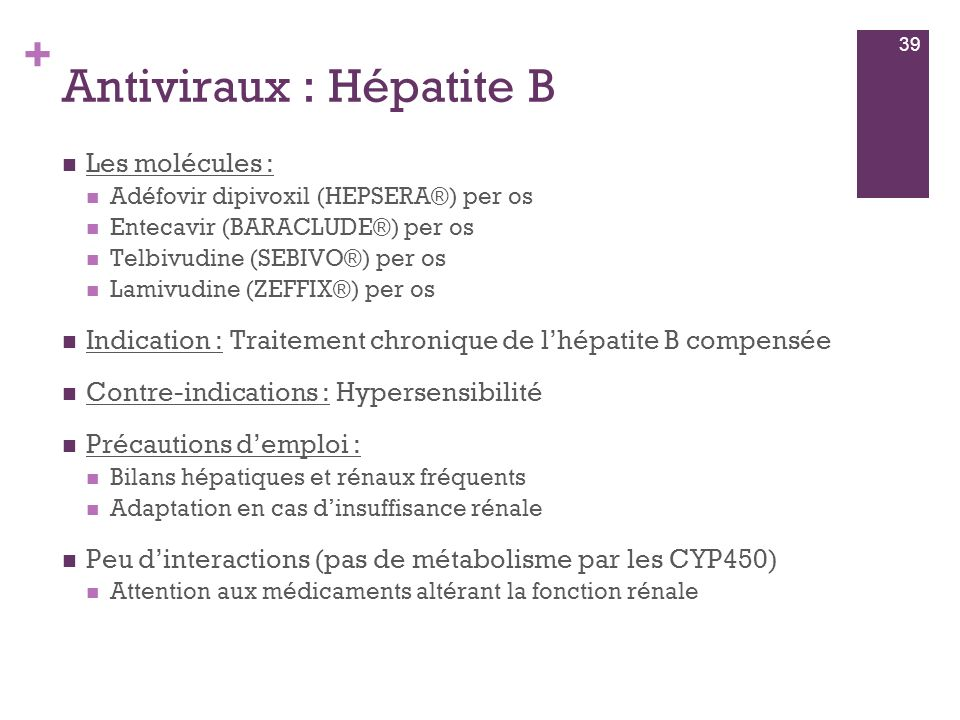 Antiviraux : Hépatite B