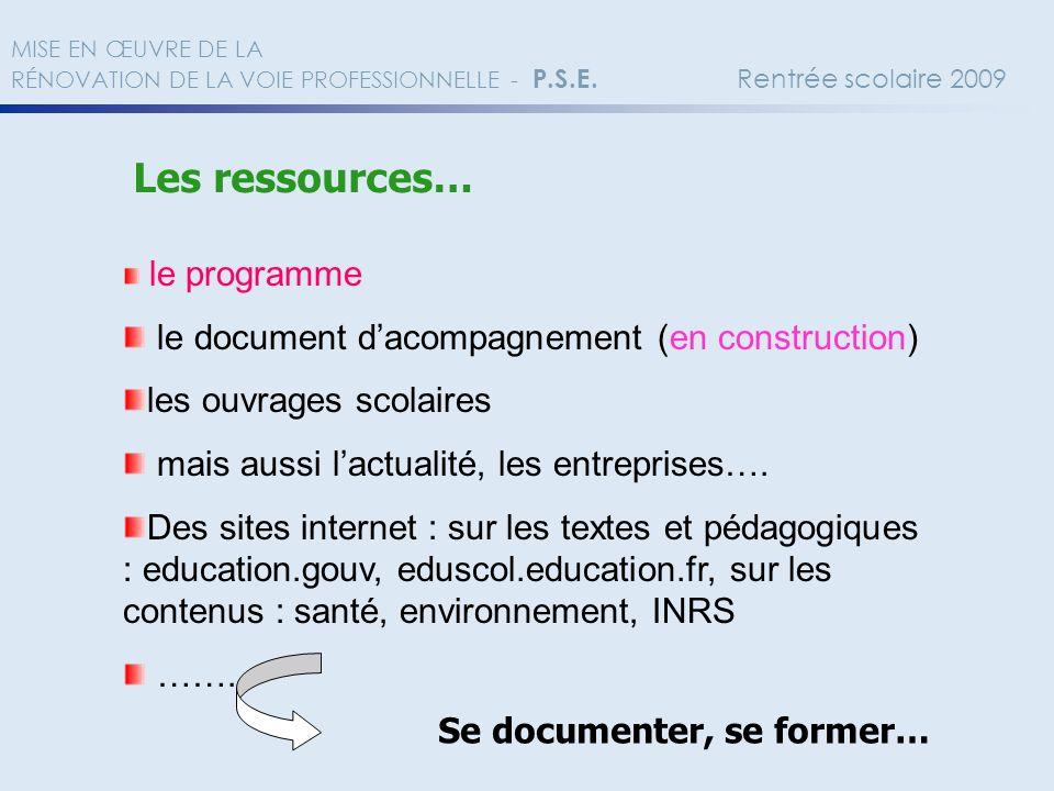 le document d'acompagnement (en construction) les ouvrages scolaires