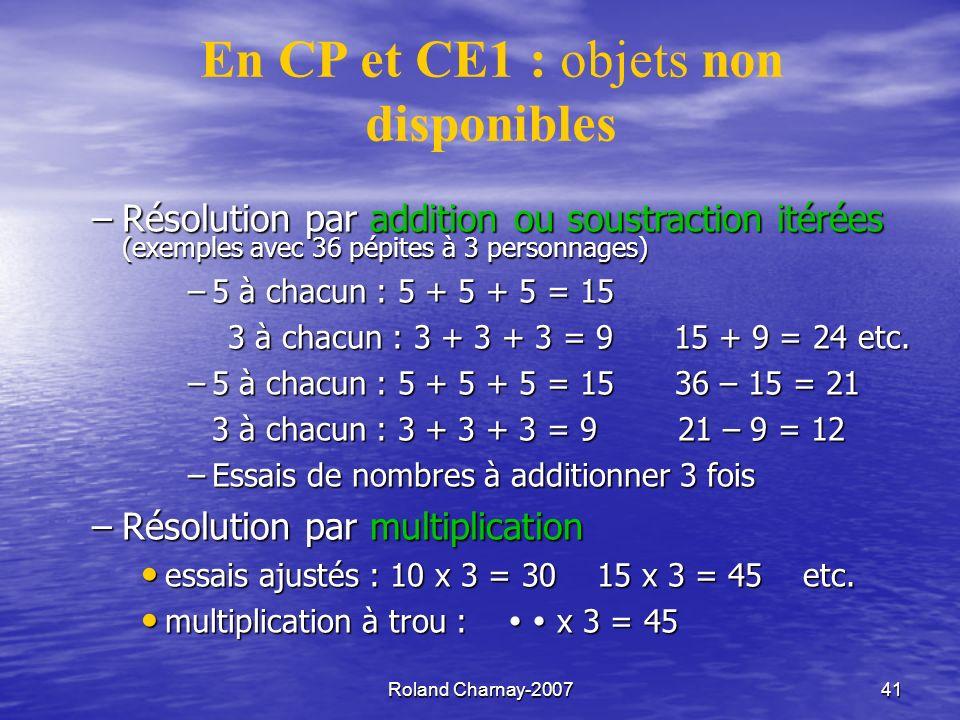 En CP et CE1 : objets non disponibles