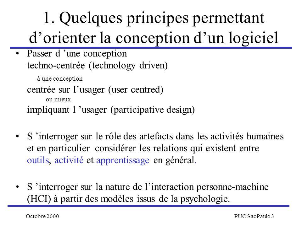 1. Quelques principes permettant d'orienter la conception d'un logiciel