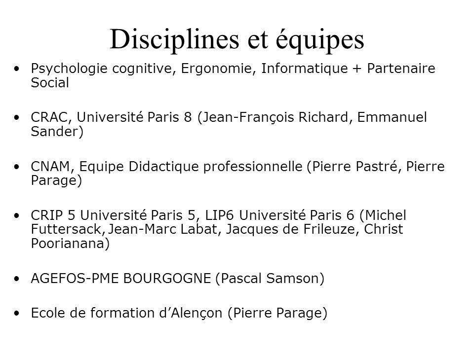 Disciplines et équipes