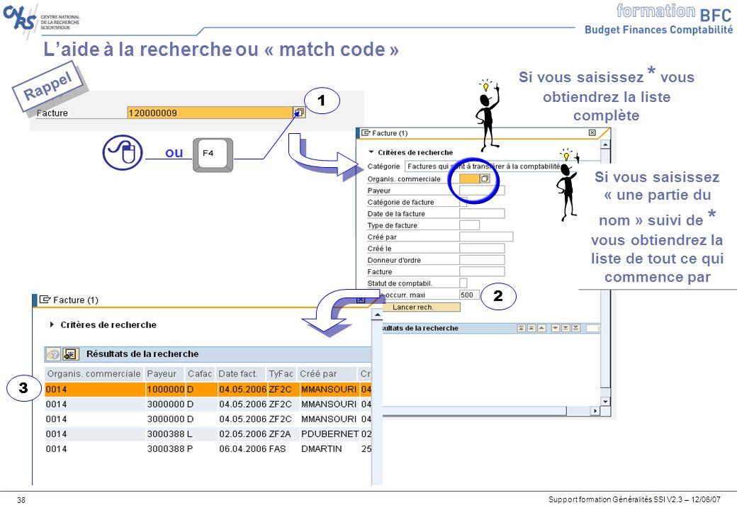 L'aide à la recherche ou « match code »