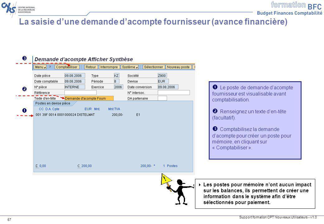 La saisie d'une demande d'acompte fournisseur (avance financière)