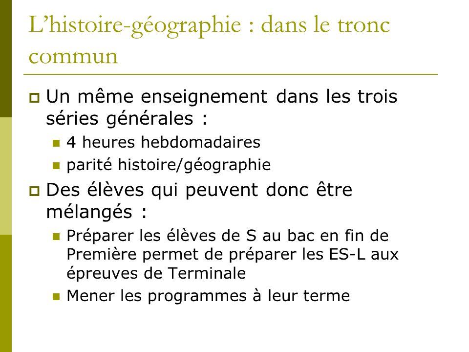 L'histoire-géographie : dans le tronc commun