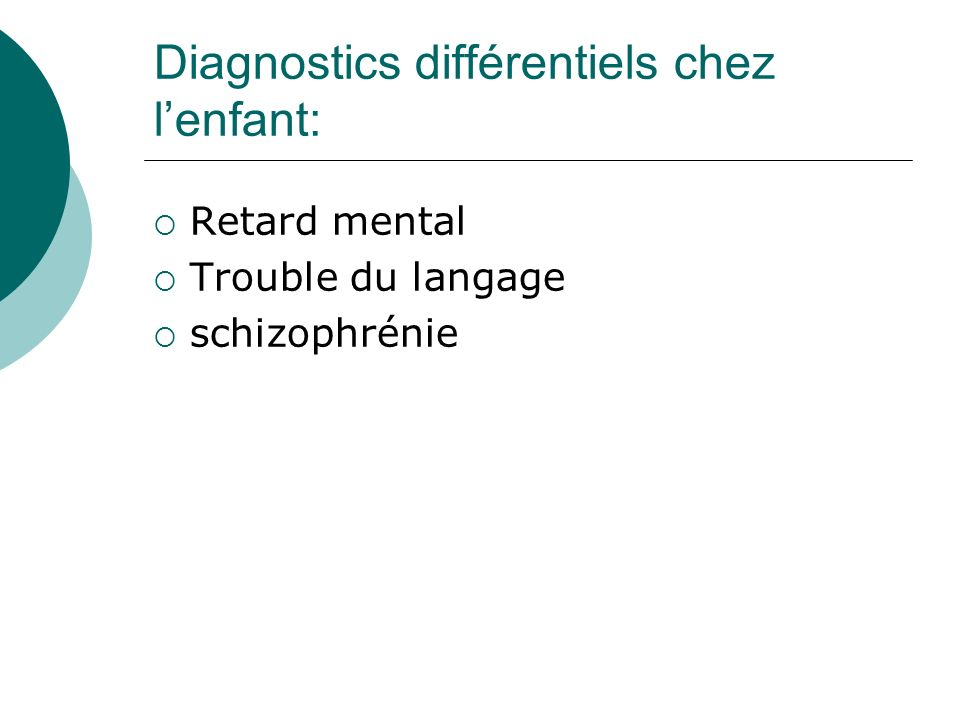 Diagnostics différentiels chez l'enfant: