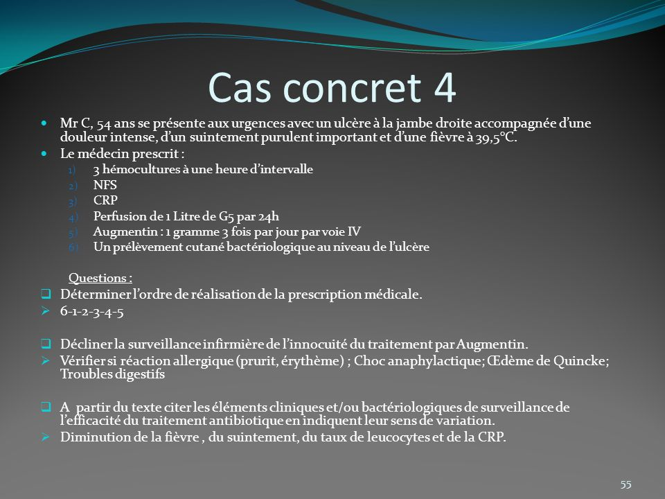 Cas concret 4