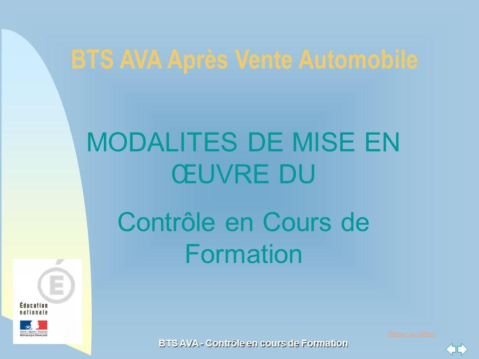 BTS AVA - Contrôle en cours de Formation