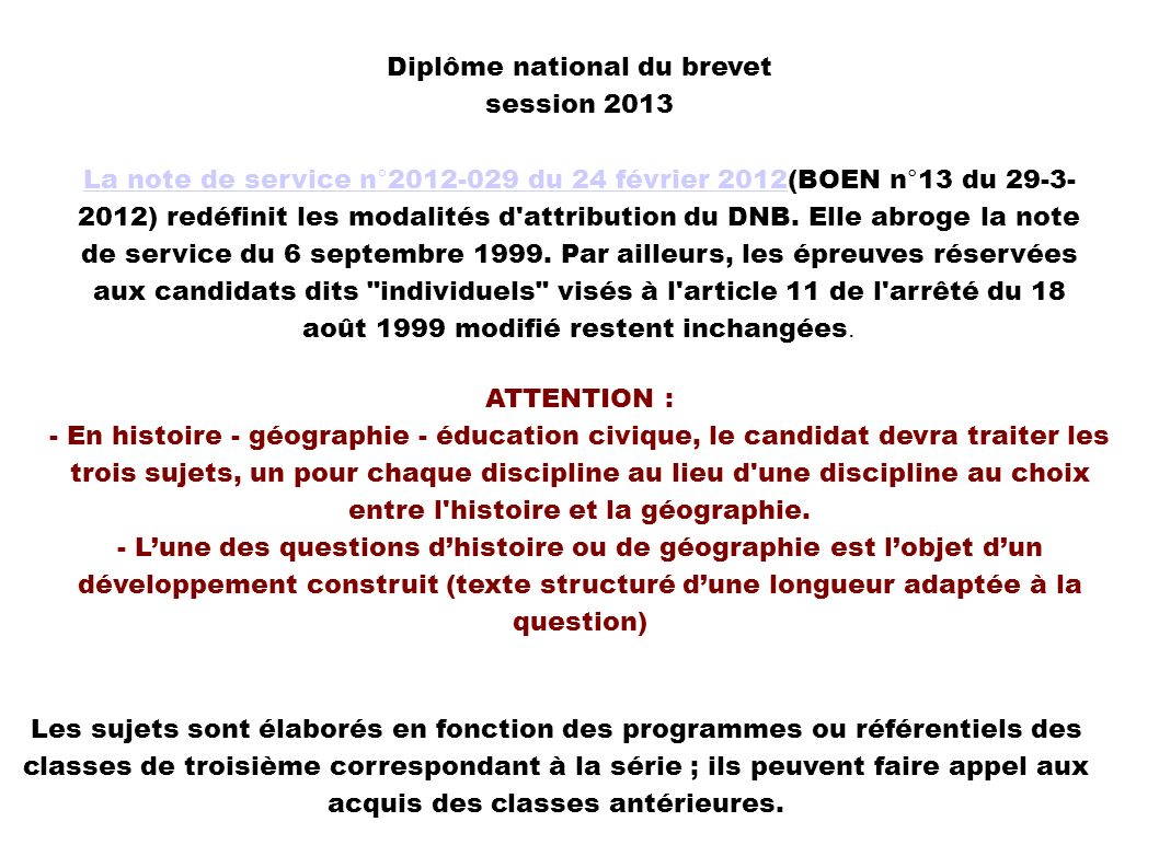 Diplôme national du brevet session 2013