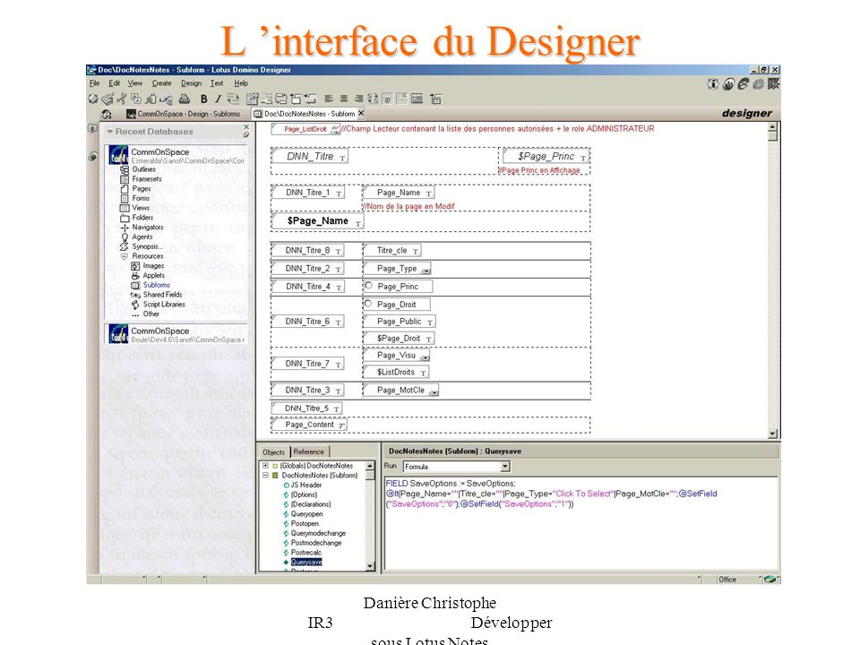 L 'interface du Designer