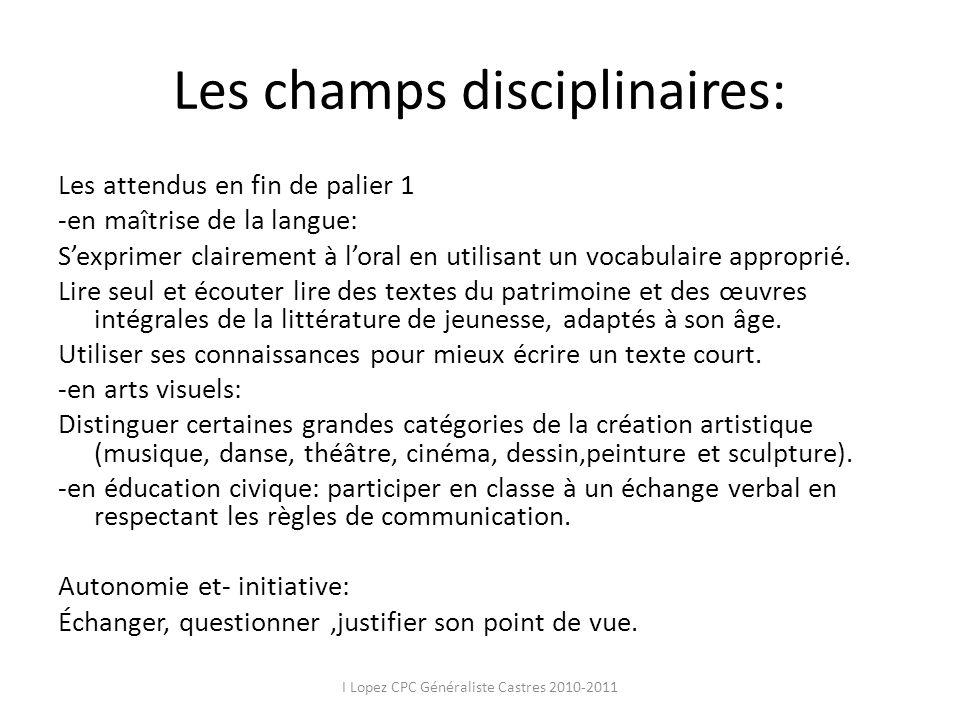 Les champs disciplinaires: