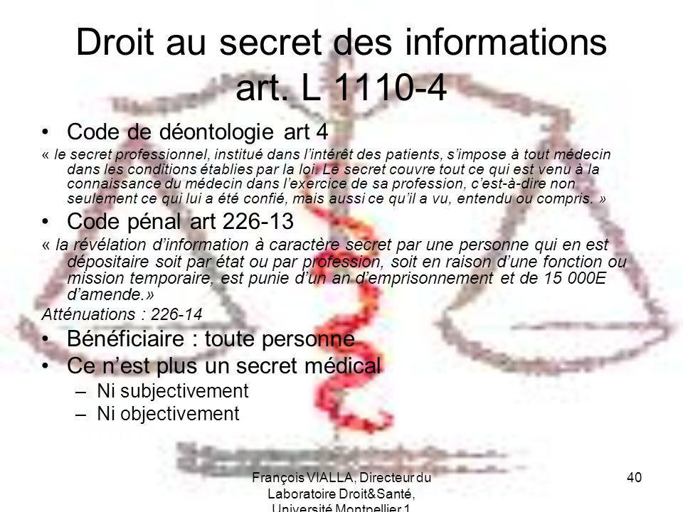Droit au secret des informations art. L 1110-4