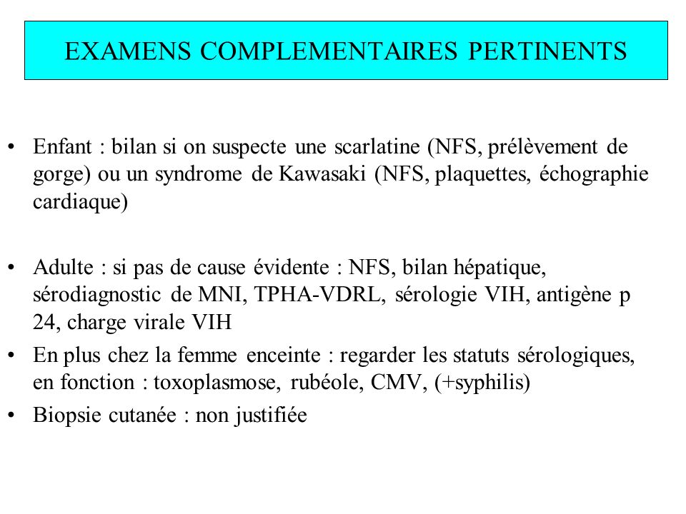 EXAMENS COMPLEMENTAIRES PERTINENTS