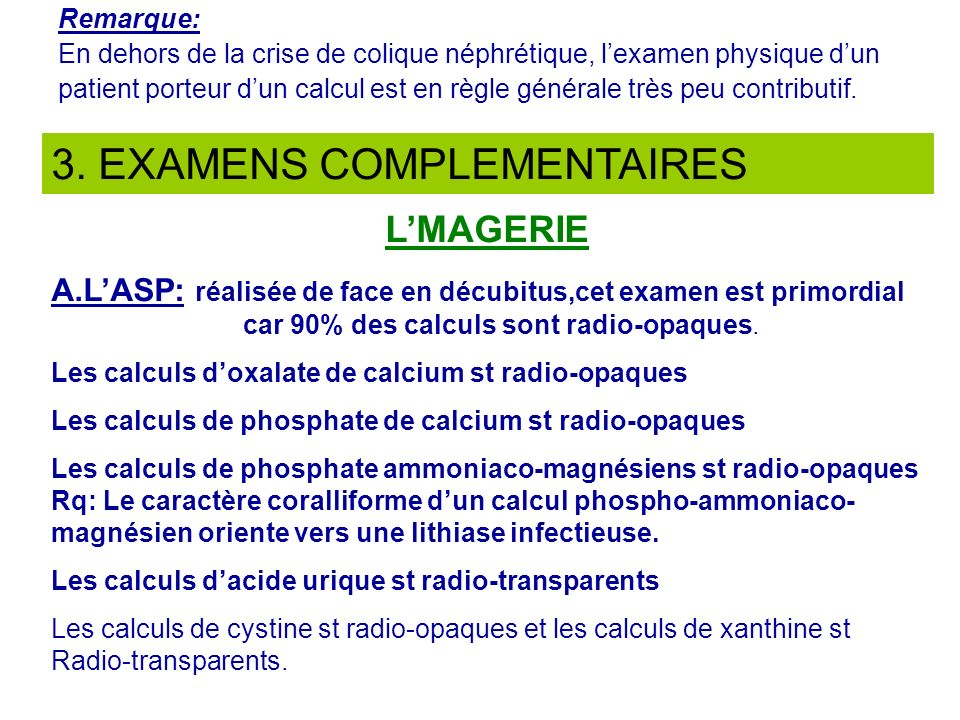 3. EXAMENS COMPLEMENTAIRES