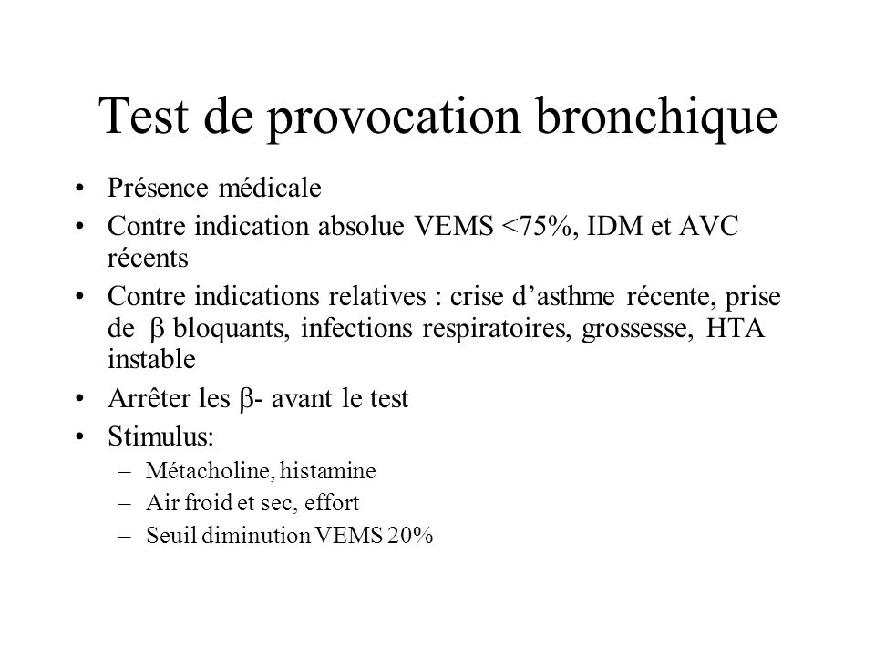 Test de provocation bronchique