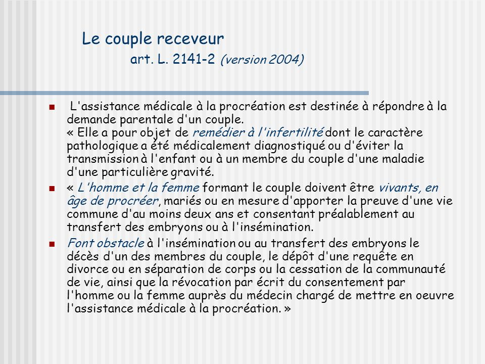 Le couple receveur art. L. 2141-2 (version 2004)