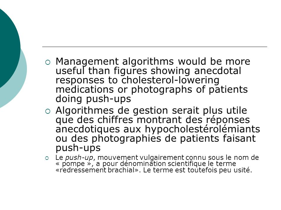 Management algorithms would be more useful than figures showing anecdotal responses to cholesterol-lowering medications or photographs of patients doing push-ups