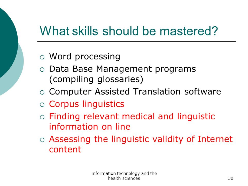 What skills should be mastered