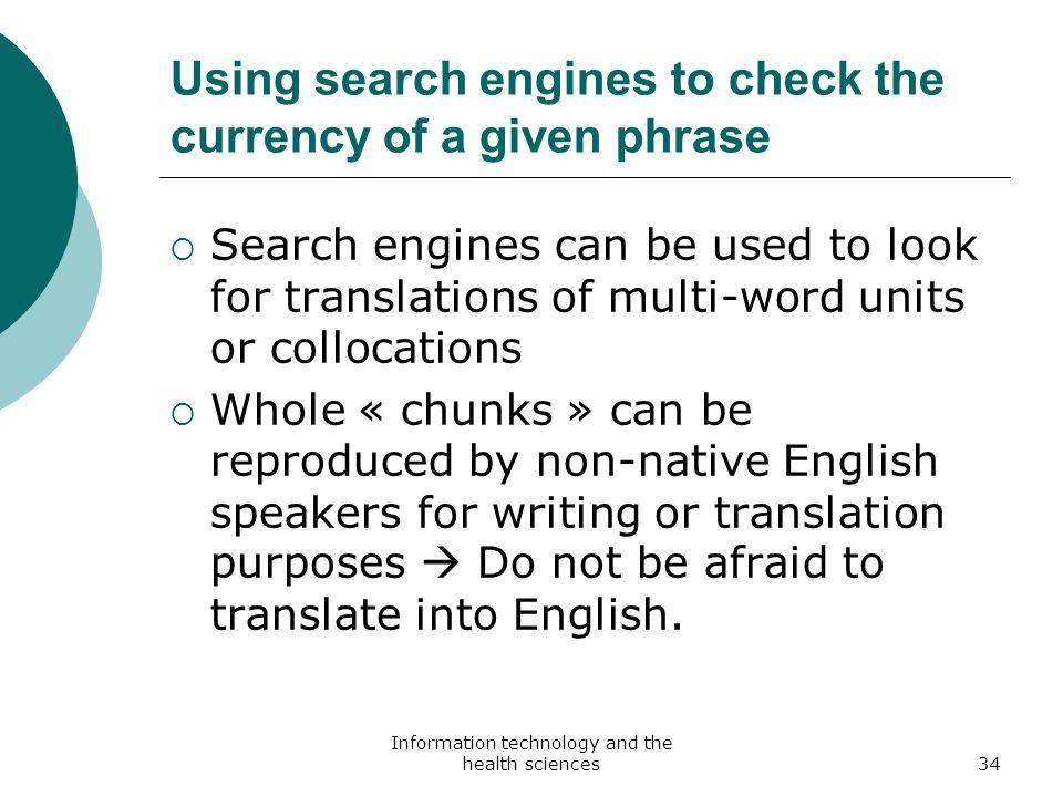 Using search engines to check the currency of a given phrase