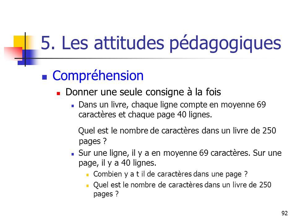 5. Les attitudes pédagogiques