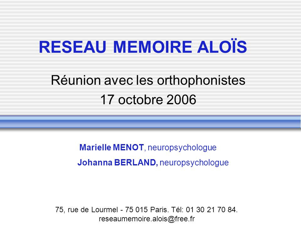 Réunion avec les orthophonistes 17 octobre 2006