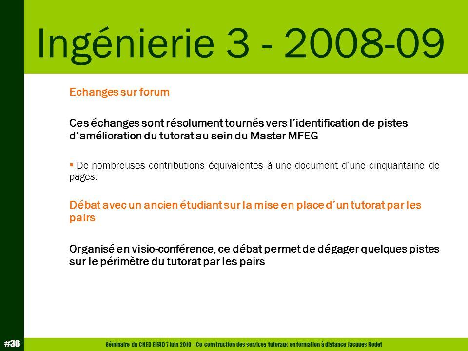 Ingénierie 3 - 2008-09 Echanges sur forum