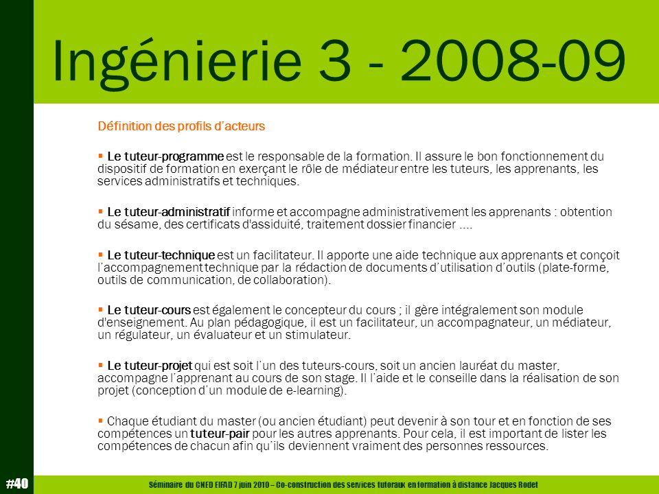 Ingénierie 3 - 2008-09 Définition des profils d'acteurs