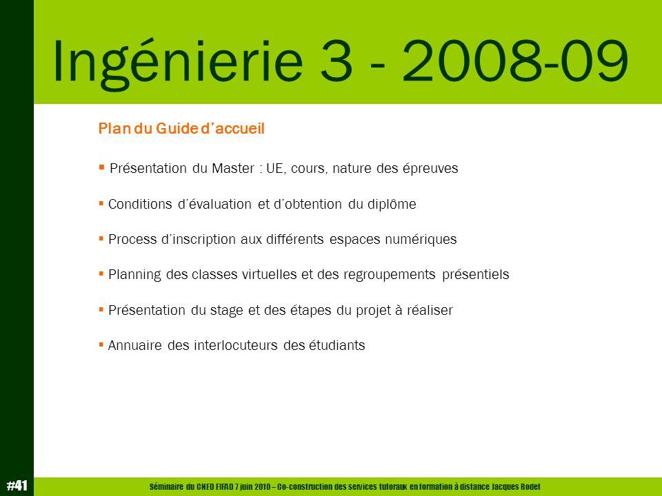 Ingénierie 3 - 2008-09 Plan du Guide d'accueil