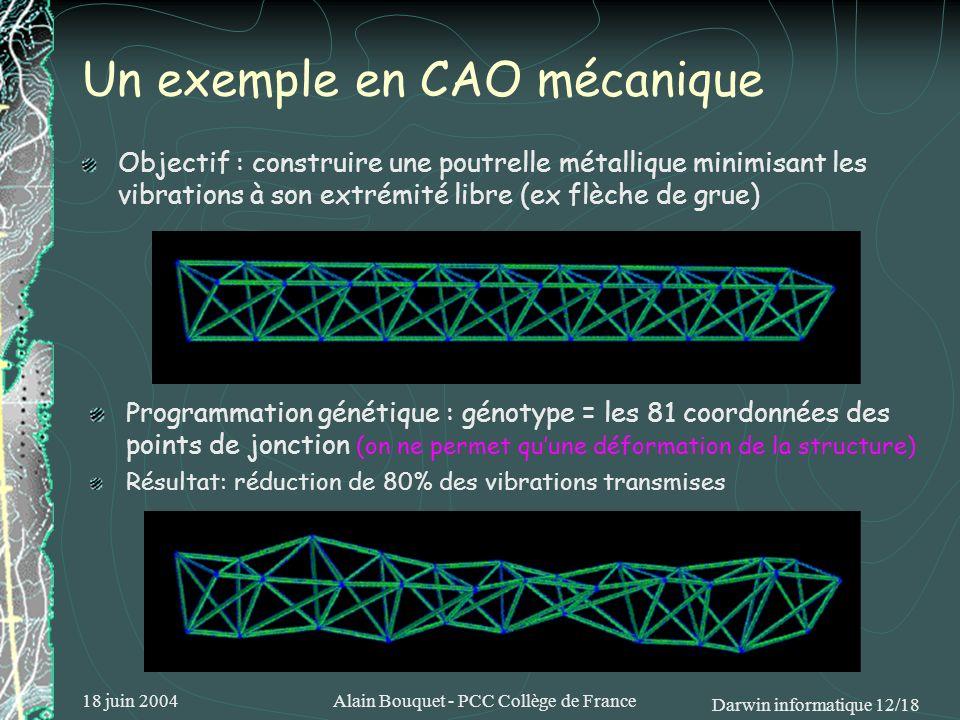 Un exemple en CAO mécanique