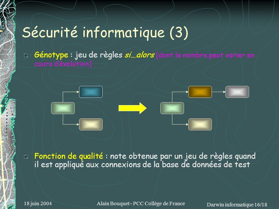 Sécurité informatique (3)
