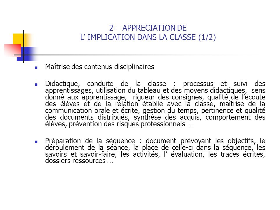 2 – APPRECIATION DE L' IMPLICATION DANS LA CLASSE (1/2)