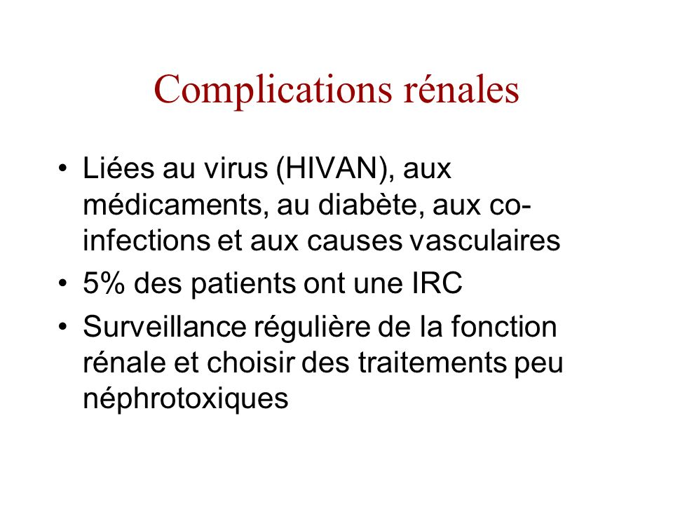 Complications rénales
