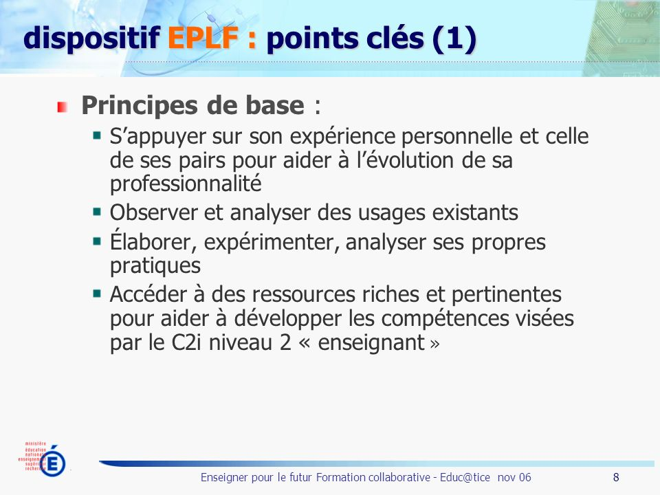 dispositif EPLF : points clés (1)