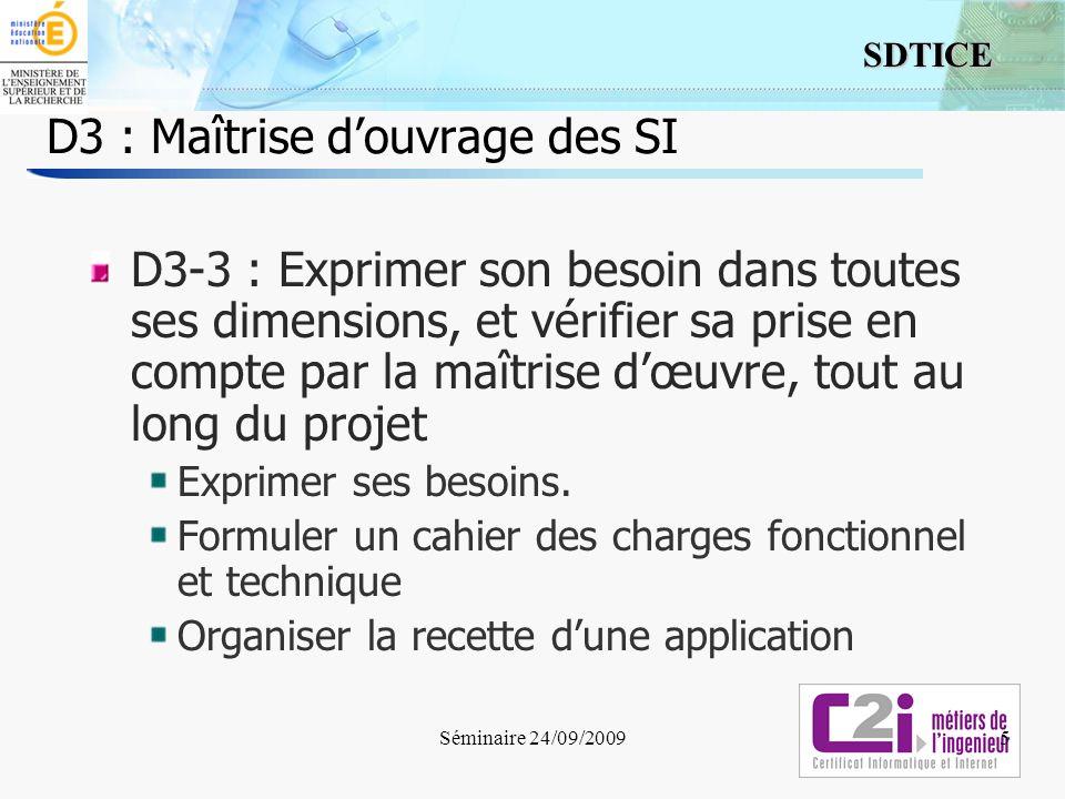 D3 : Maîtrise d'ouvrage des SI