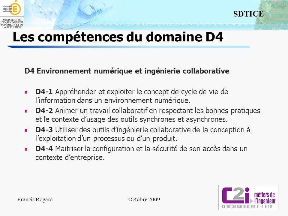 Les compétences du domaine D4