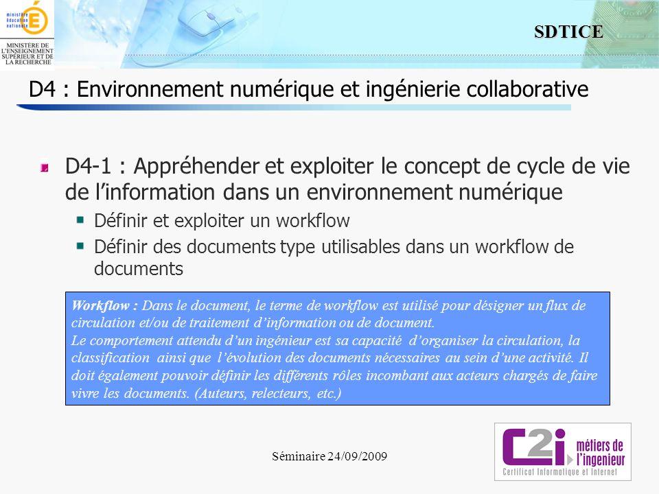 D4 : Environnement numérique et ingénierie collaborative