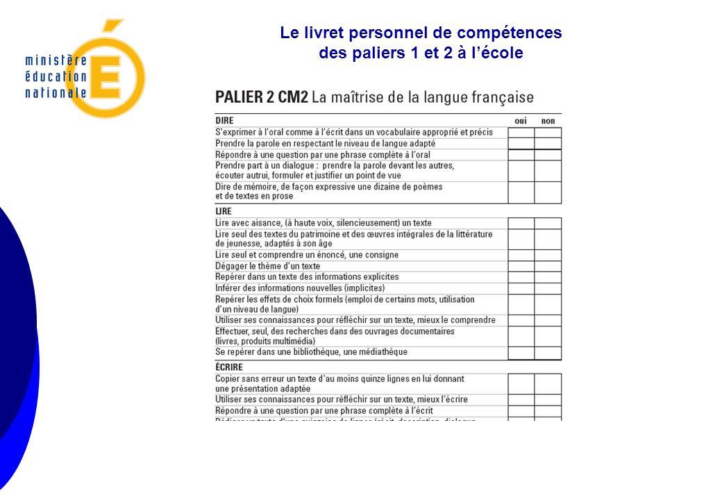 Le livret personnel de compétences des paliers 1 et 2 à l'école